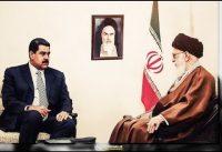 Ayatola de IRAN molesto con Estados Unidos por *INJERENCIA* en Venezuela!