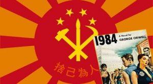 Paul Joseph Watson | El 1984 CHINO: Cuando BIG DATA se une a BIG BROTHER.-