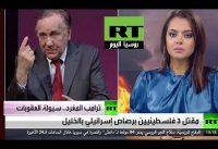 """Embajador Ruso en RT Arabe: """"Trump, Tenga Cuidado. Estamos 15 años POR DELANTE de USA Militarmente"""""""