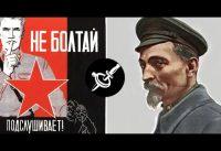 La Comisión para Combatir la Contra-Revolución: La Checa.-