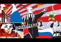 Putin-Today y el Régimen Chavista: Historia de Amor Sovietico.-