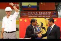 China en ECUADOR:  La Central Hidroeléctrica de Coca Codo Sinclair.-