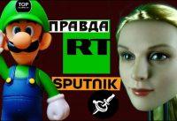 La Maquinaria de Propaganda RUSA: Guia de Funcionamiento Básico.-