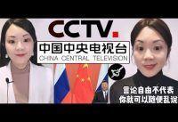 """Medios estatales del PCC  tienen su propia """"Inna Afinogenova"""".-"""