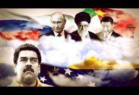 Narrativa: 3ra guerra mundial por buques iraníes con gasolina. Rusia y China faros de dignidad.-