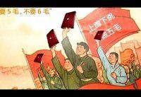 Propaganda China desde Hispanoamérica. El Modelo Chino y Ruso de Internet Tutelada.-