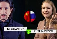 Emperatrinna y Kremlinkov descartan la teoria del laboratorio como mentira occidental contra China.-